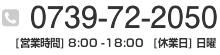 TEL. 0739 72 2050