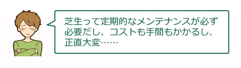 shibakariki-r-05