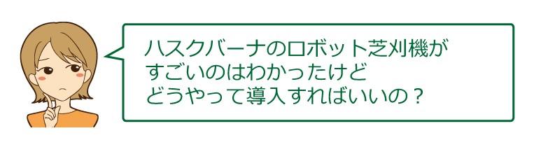 shibakariki-r-13