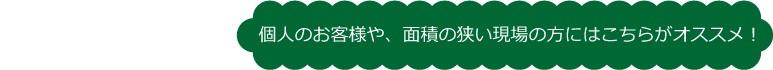 shibakariki-r-21